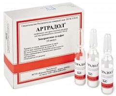 Лиофилизат для приготовления раствора для внутримышечного (в/м) введения Артрадол