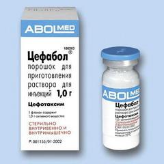 Порошок для приготовления раствора для внутривенного и внутримышечного введения Цефабол