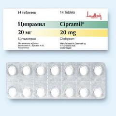 Таблетки, покрытые пленочной оболочкой, Ципрамил
