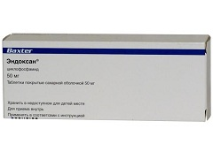 Таблетки, покрытые сахарной оболочкой, Эндоксан