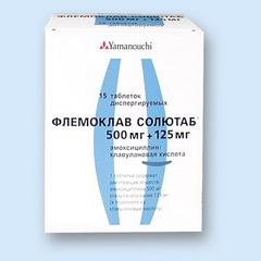 Таблетки диспергируемые Флемоклав Солютаб