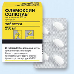 Таблетки диспергируемые Флемоксин Солютаб