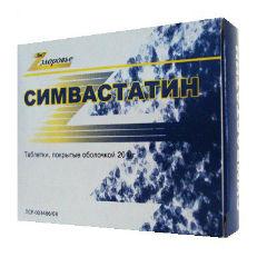 Таблетки, покрытые пленочной оболочкой, Симвастатин