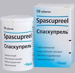 Таблетки подъязычные гомеопатические Спаскупрель