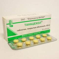 Таблетки, покрытые оболочкой, Танацехол