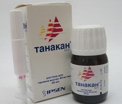 Раствор для приема внутрь Танакан