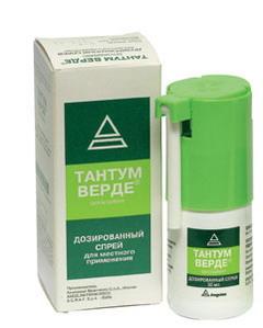Спрей дозированный для местного применения Тантум Верде