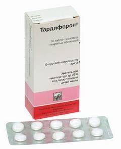 Таблетки, покрытые сахарной оболочкой, пролонгированного действия Тардиферон