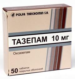 Таблетки, покрытые пленочной оболочкой, Тазепам