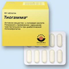 Таблетки, покрытые оболочкой, Тиогамма