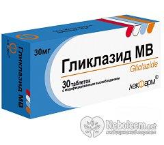 Таблетки Гликлазид МВ