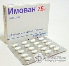 Таблетки, покрытые пленочной оболочкой, Имован