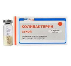 Лиофилизат для приготовления суспензии для приема внутрь Колибактерин