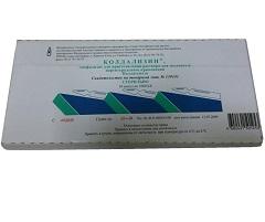 Лиофилизат для приготовления раствора для местного и парентерального применения Коллализин
