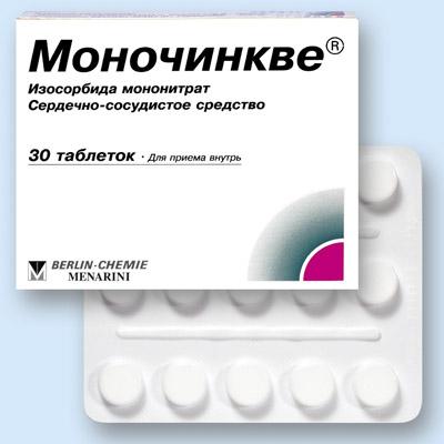 Таблетки Моночинкве