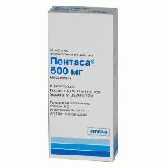 Таблетки пролонгированного действия Пентаса