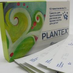 Гранулы для приготовления раствора для приема внутрь Плантекс