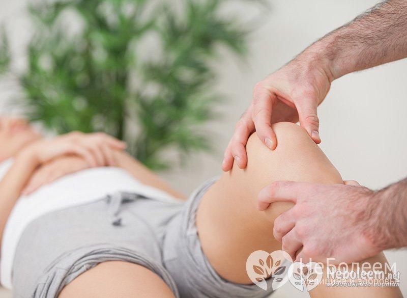 Боли в коленном суставе лечение форум вазомакс при заболевании суставов