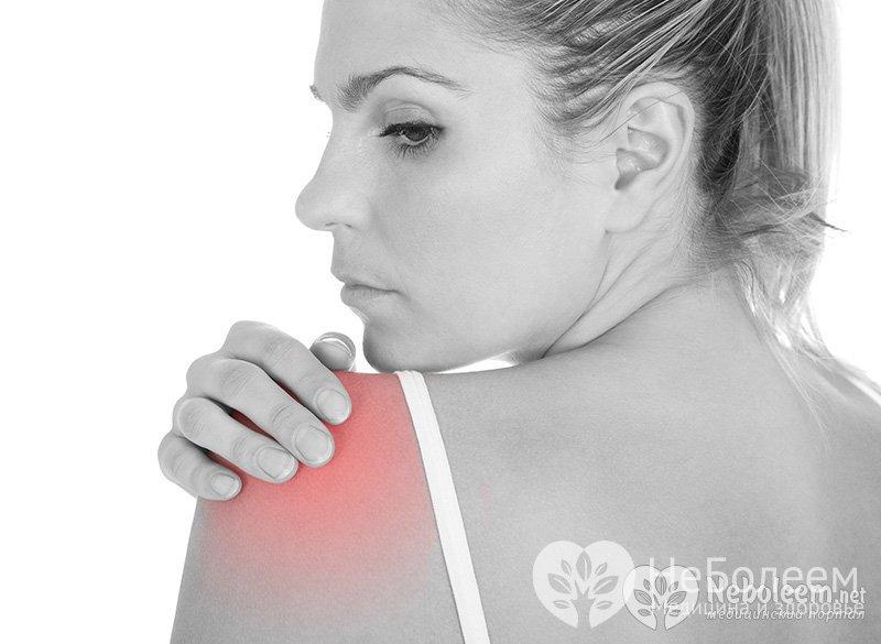Боль в области плечевых суставах народные средства лечения лечение суставов и оббена