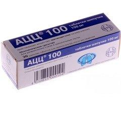 Таблетки шипучие АЦЦ 100