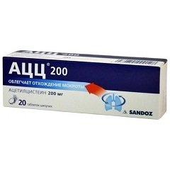 Таблетки шипучие АЦЦ 200