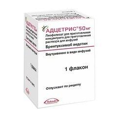 Лиофилизат для приготовления концентрата для приготовления раствора для инфузий Адцетрис