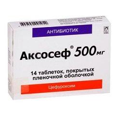 Таблетки, покрытые пленочной оболочкой, Аксосеф
