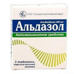 Таблетки, покрытые пленочной оболочкой, Альдазол