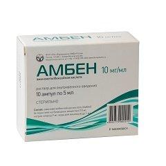 Раствор для внутривенного введения Амбен