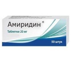Амиридин – инструкция по применению, показания, дозы