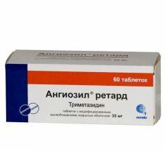 Ангиозил ретард – инструкция по применению, показания, дозы