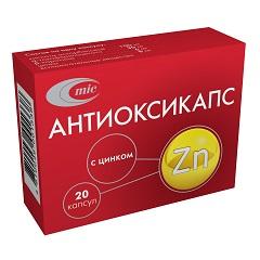 Капсулы Антиоксикапс с цинком