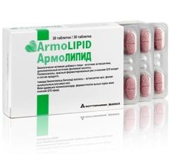 Таблетки АрмоЛИПИД