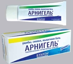 Гель для наружного применения гомеопатический Арнигель