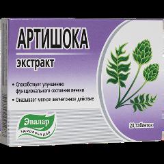 Таблетки Артишока экстракт