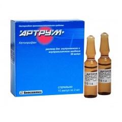 Раствор для внутривенного и внутримышечного введения Артрум