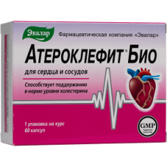 Капсулы Атероклефит БИО