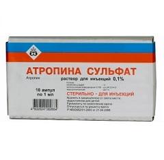 Раствор для инъекций 0,1% Атропина сульфат