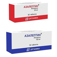 Таблетки Азалептин