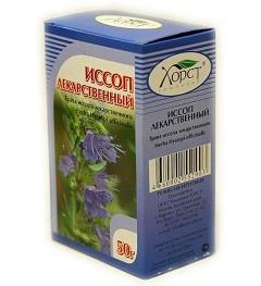 Сырье растительное измельченное Иссоп лекарственный