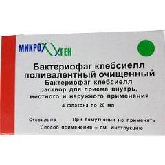 Раствор для приема внутрь, местного и наружного применения Бактериофаг клебсиелл поливалентный очищенный