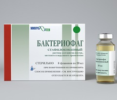 Бактериофаг стафилококковый от цистита - Цистит