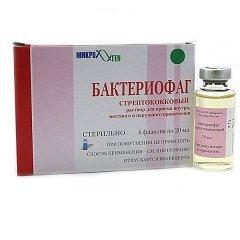 Раствор для приема внутрь, местного и наружного применения Бактериофаг стрептококковый