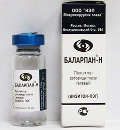 Капли глазные Баларпан-Н