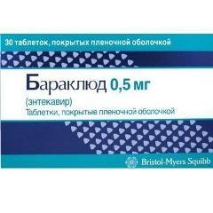 Таблетки, покрытые пленочной оболочкой, Бараклюд 0,5 мг