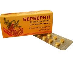 Таблетки Берберин