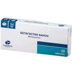 Таблетки Бетагистин Канон