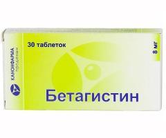 Таблетки Бетагистин