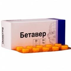 Таблетки Бетавер