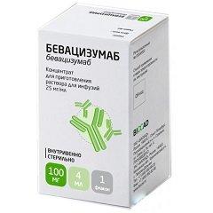 Концентрат для приготовления раствора для инфузий Бевацизумаб